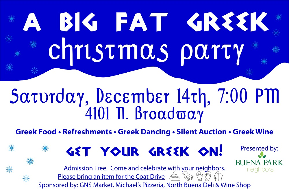 view event flyer - When Is Greek Christmas